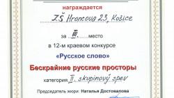 Ruské slovo – sme úspešní!